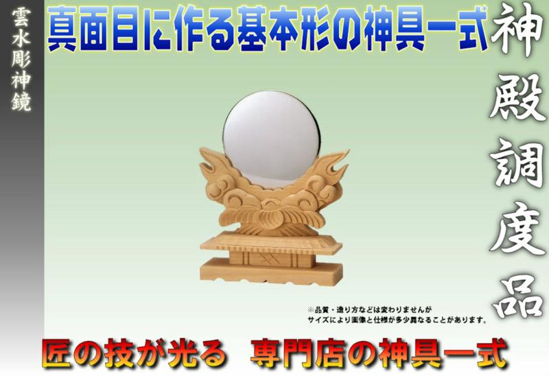 f:id:omakase_factory:20141218082142j:plain