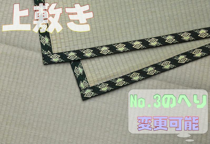 f:id:omakase_factory:20141218101516j:plain