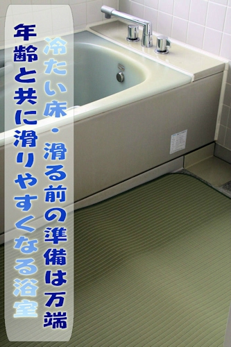 f:id:omakase_factory:20141218113600j:plain