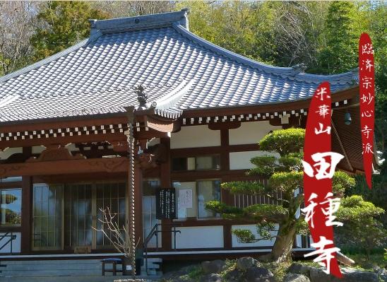 f:id:omakase_factory:20141218144529j:plain