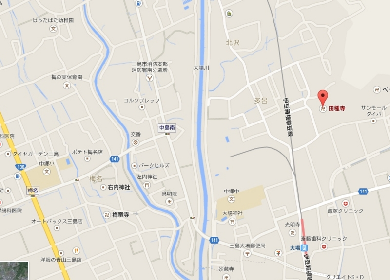 f:id:omakase_factory:20141218144539j:plain