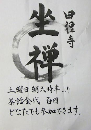 f:id:omakase_factory:20141218144544j:plain