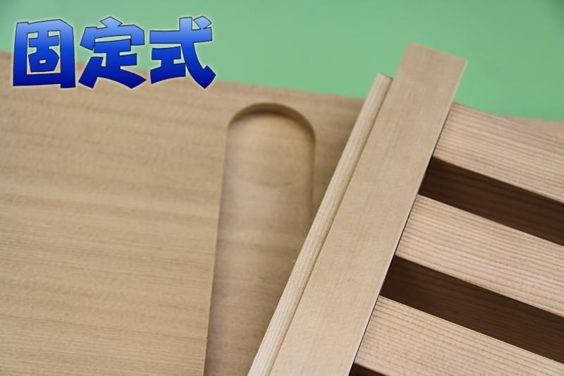 f:id:omakase_factory:20141218165147j:plain