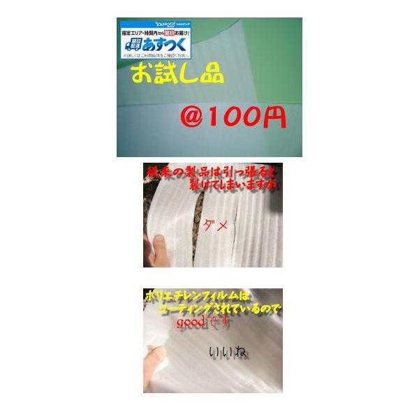 f:id:omakase_factory:20141221092947j:plain