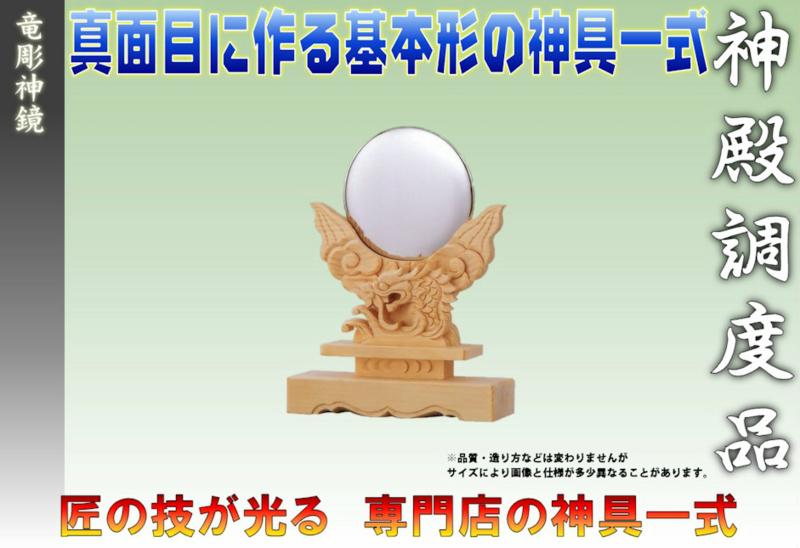 f:id:omakase_factory:20141223170120j:plain