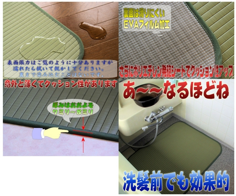 f:id:omakase_factory:20141227170003j:plain