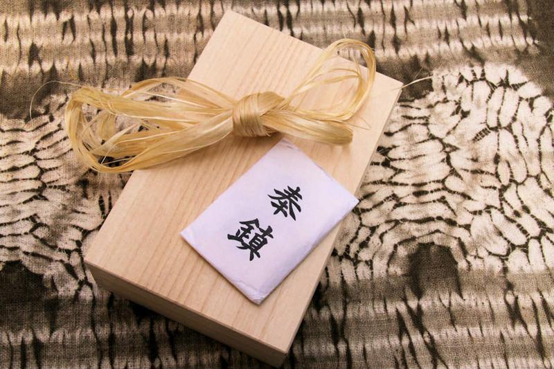 f:id:omakase_factory:20150105204108j:plain