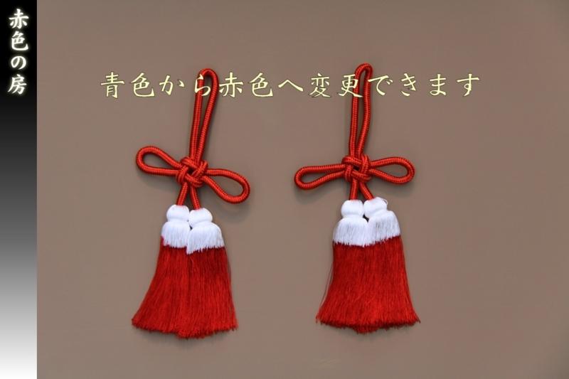f:id:omakase_factory:20150121090921j:plain