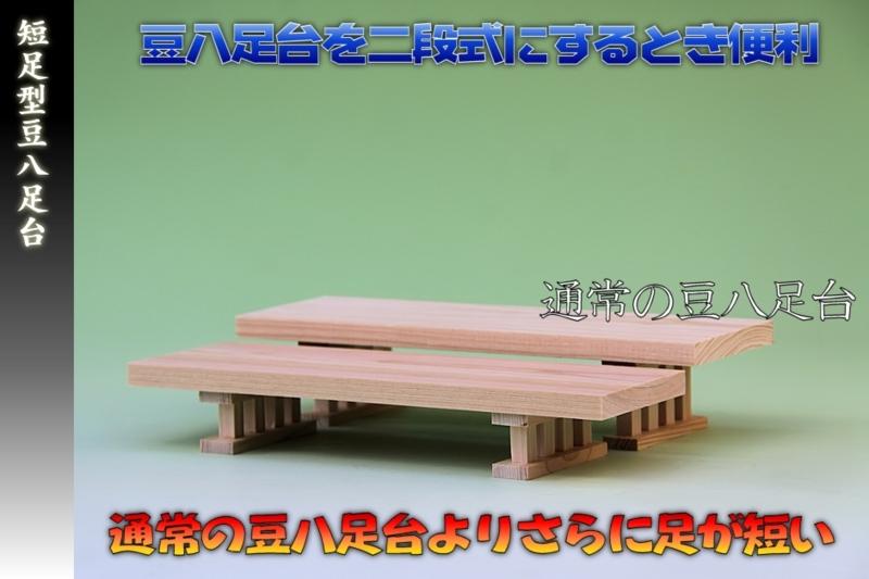 f:id:omakase_factory:20150128135240j:plain
