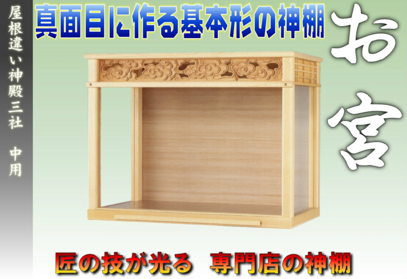 f:id:omakase_factory:20150209082742j:plain