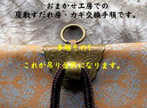 f:id:omakase_factory:20150210180154j:plain