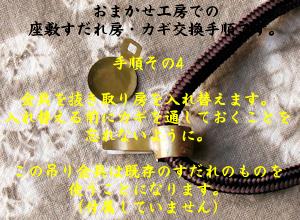 f:id:omakase_factory:20150210180219j:plain