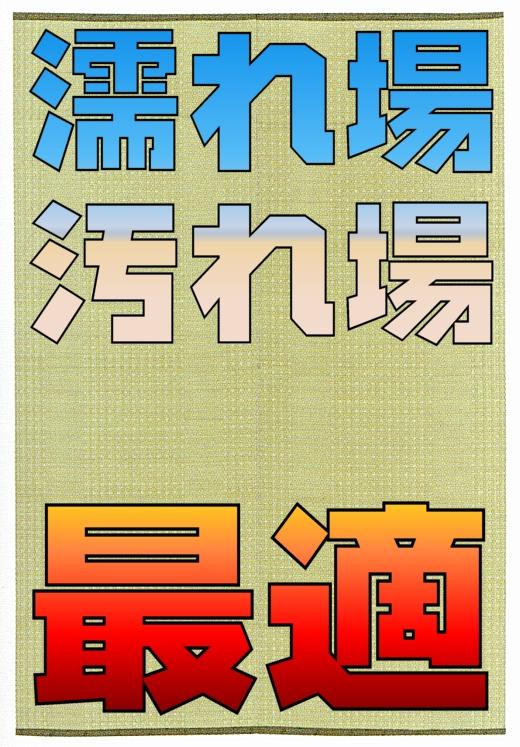 f:id:omakase_factory:20150218205602j:plain