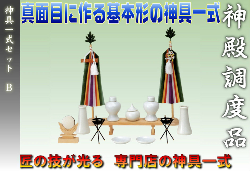 f:id:omakase_factory:20150221091422j:plain
