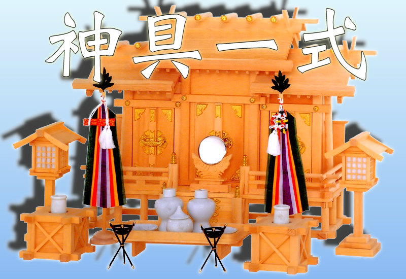 f:id:omakase_factory:20150312153532j:plain