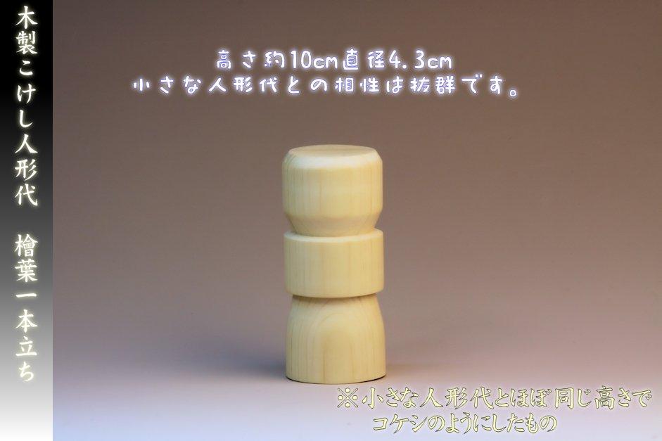f:id:omakase_factory:20150316204301j:plain