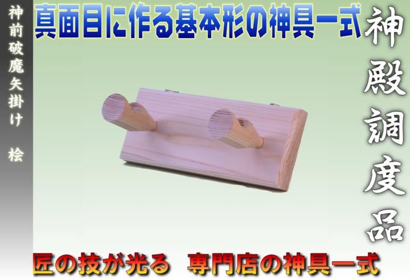 f:id:omakase_factory:20150329092117j:plain