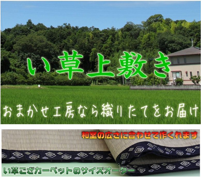 f:id:omakase_factory:20150403090514j:plain