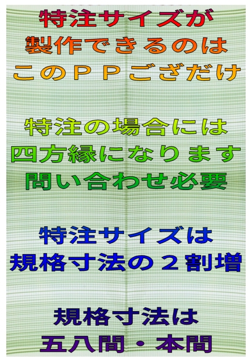 f:id:omakase_factory:20150406193756j:plain