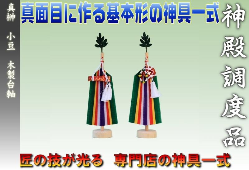 f:id:omakase_factory:20150407083408j:plain