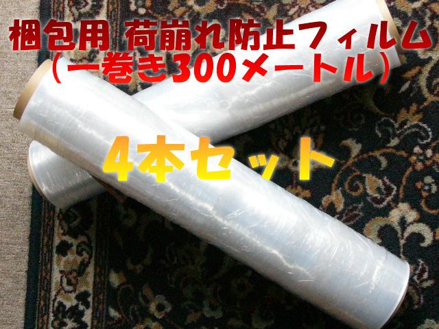 f:id:omakase_factory:20150408105352j:plain