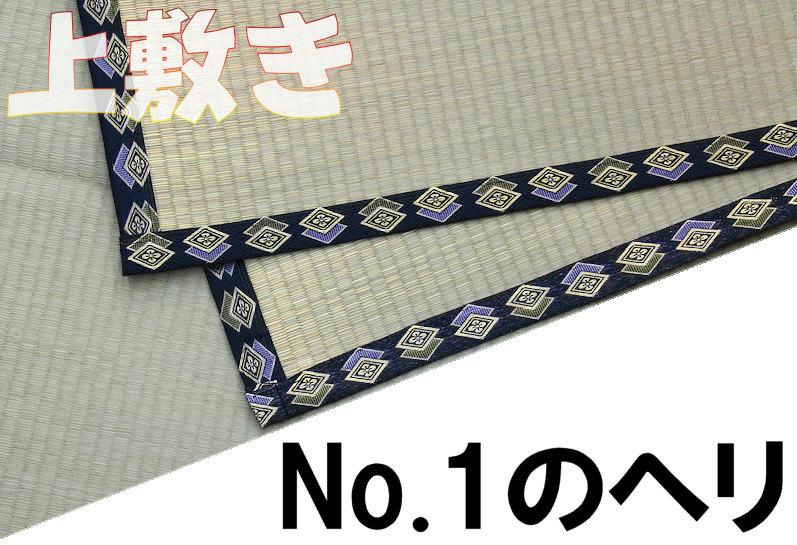 f:id:omakase_factory:20150422162209j:plain