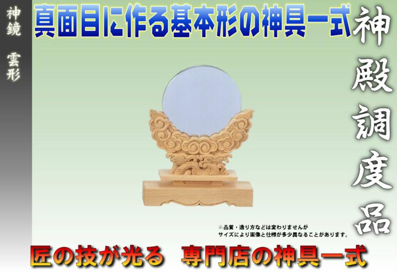 f:id:omakase_factory:20150427202346j:plain
