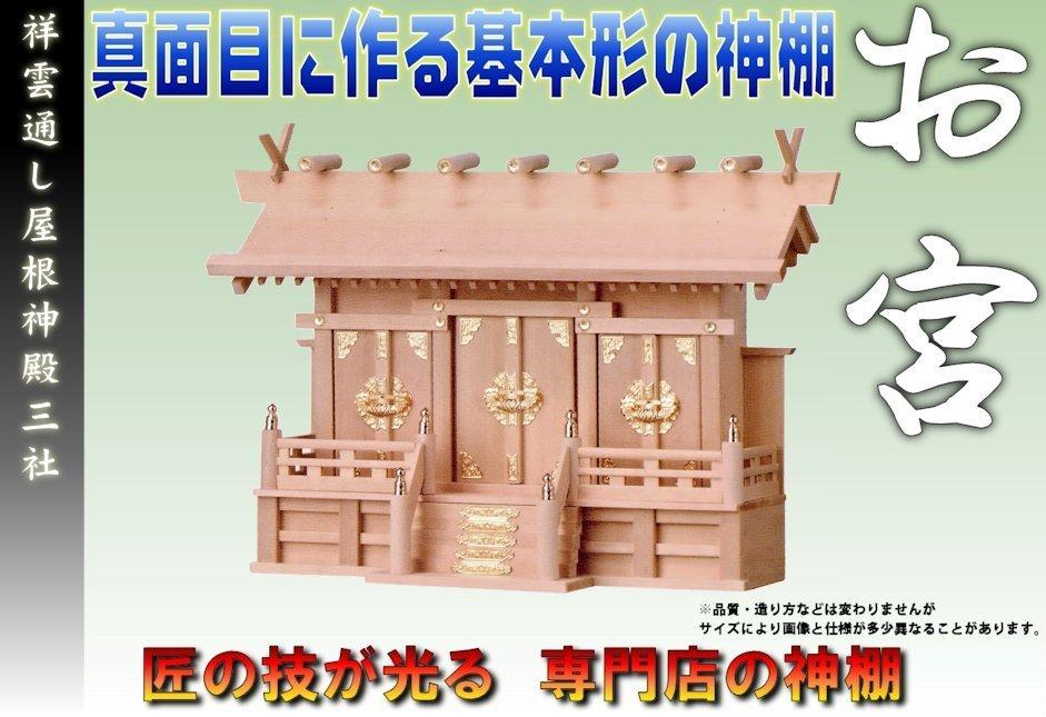 f:id:omakase_factory:20150430175557j:plain