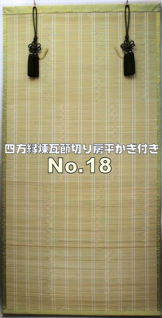 f:id:omakase_factory:20150504143134j:plain