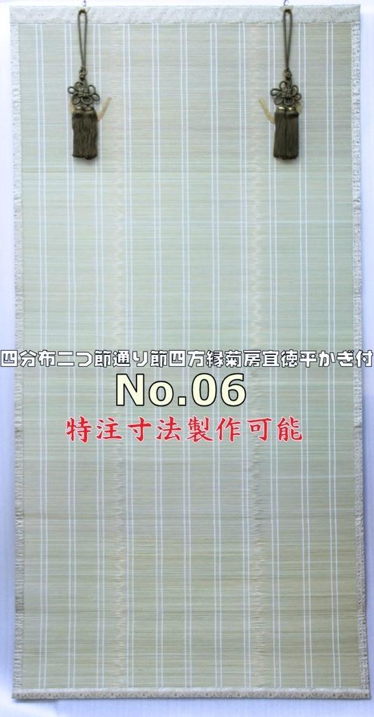 f:id:omakase_factory:20150504143231j:plain