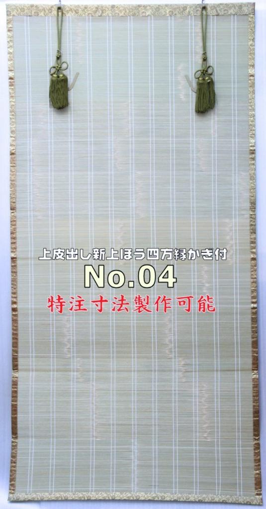 f:id:omakase_factory:20150504143244j:plain