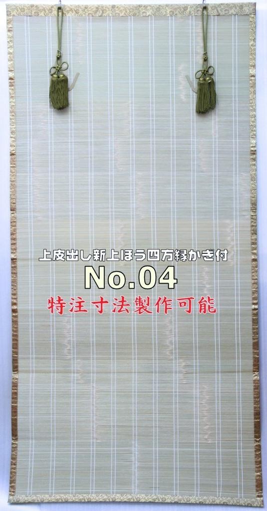 f:id:omakase_factory:20150504143245j:plain
