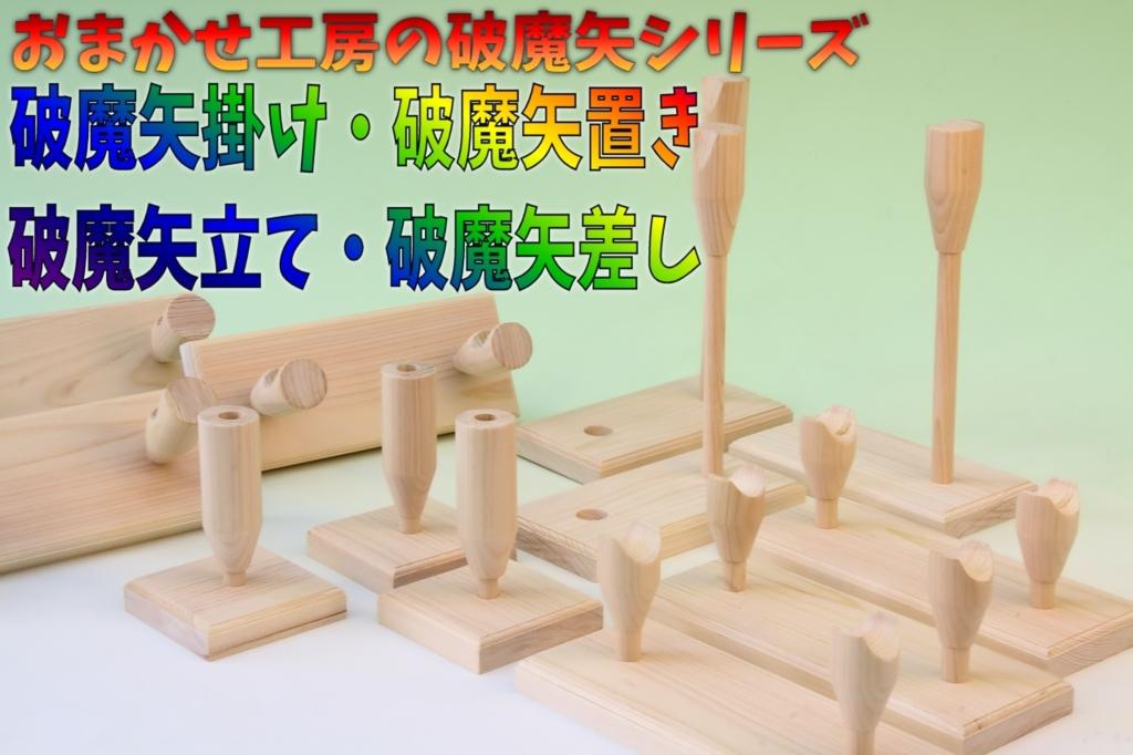 f:id:omakase_factory:20150803093939j:plain