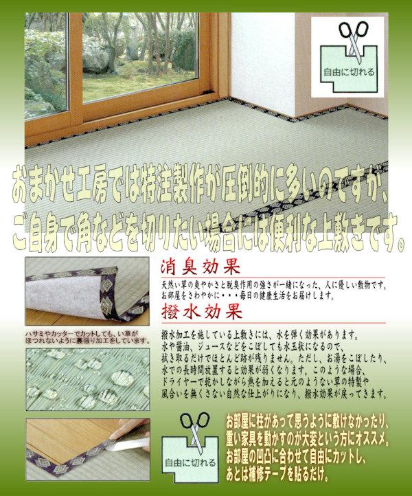 f:id:omakase_factory:20150805104251j:plain