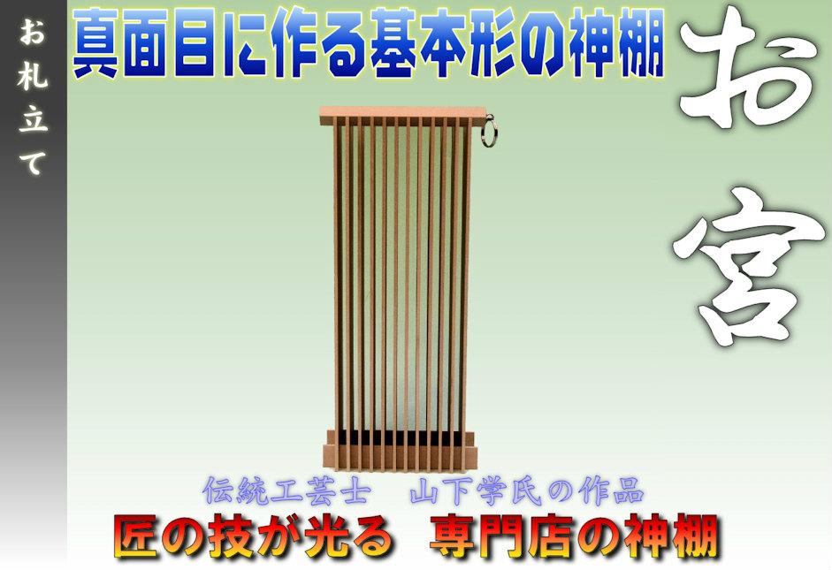 f:id:omakase_factory:20150807071350j:plain