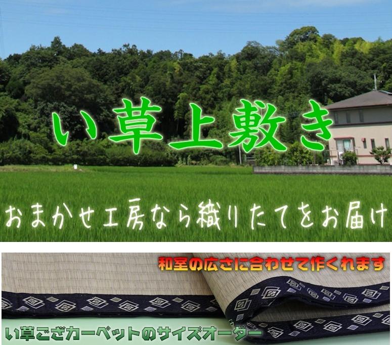 f:id:omakase_factory:20150821122433j:plain