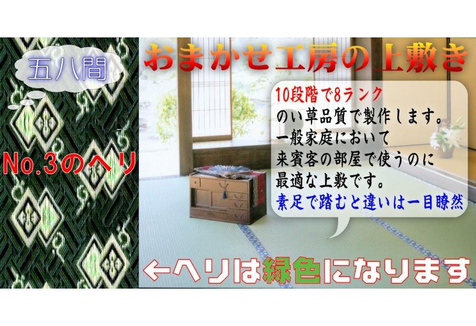 f:id:omakase_factory:20150902083839j:plain