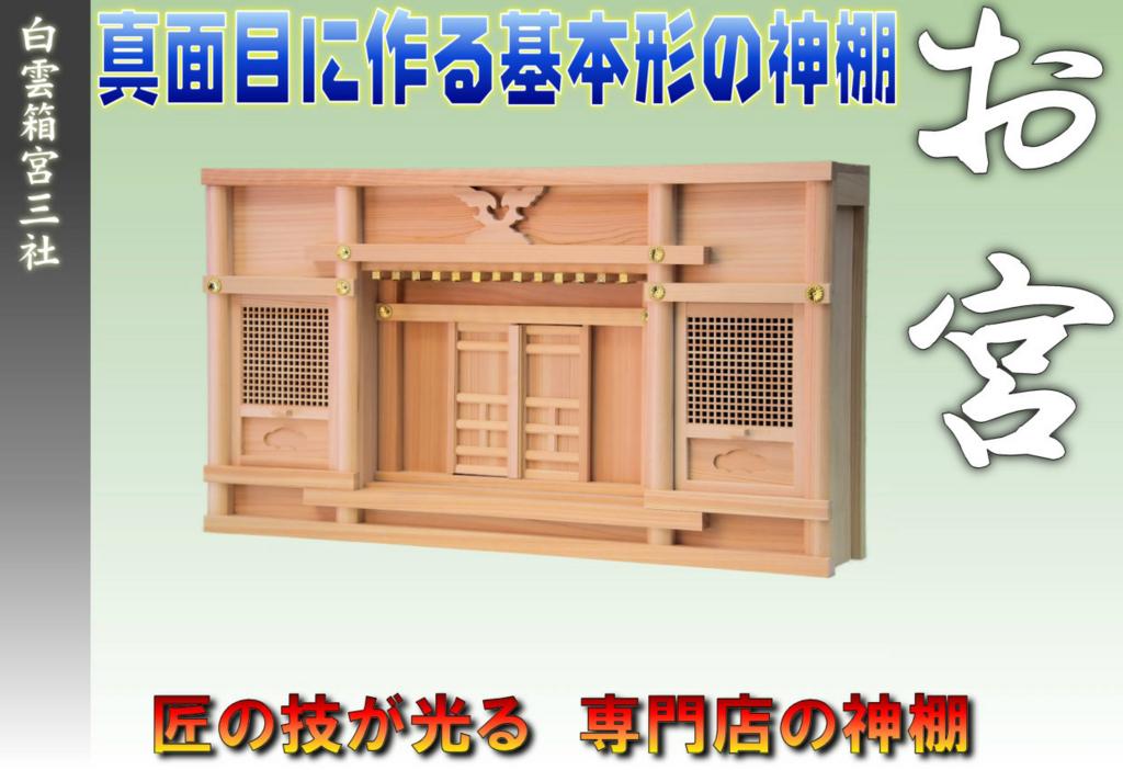 f:id:omakase_factory:20150908083002j:plain