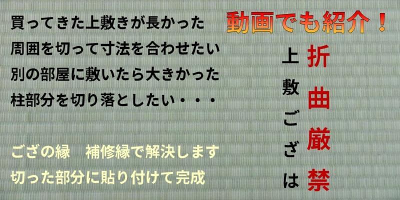 f:id:omakase_factory:20150913184254j:plain
