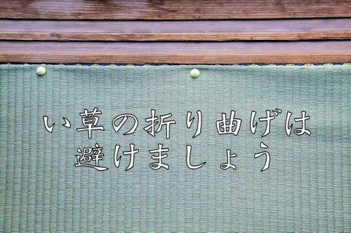 f:id:omakase_factory:20150913185357j:plain
