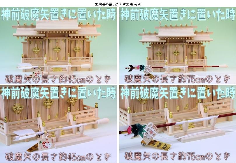 f:id:omakase_factory:20150914082014j:plain