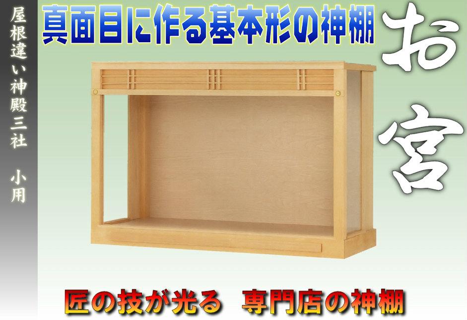 f:id:omakase_factory:20150915082928j:plain