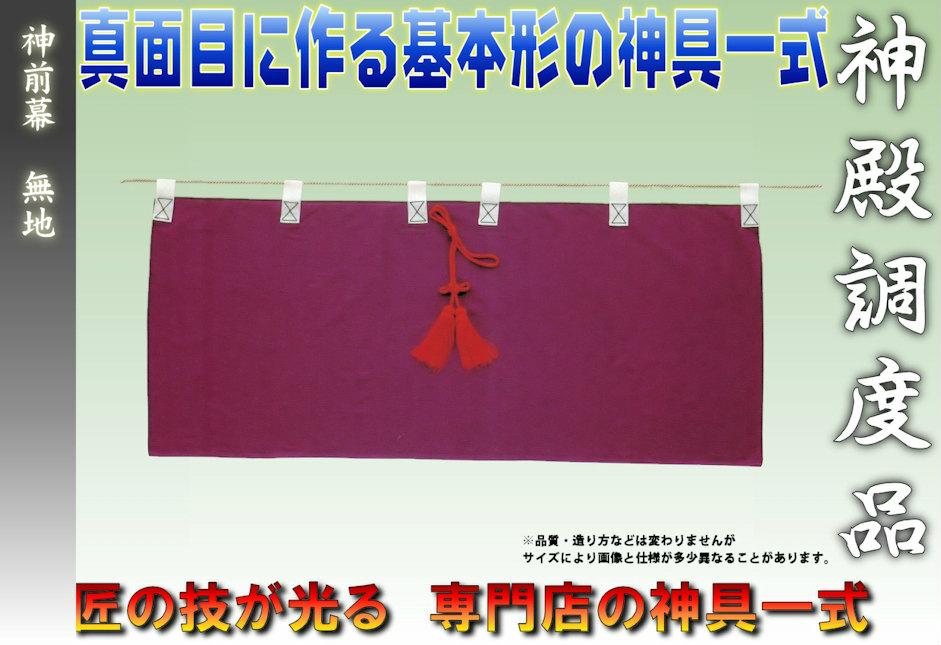 f:id:omakase_factory:20150917100007j:plain