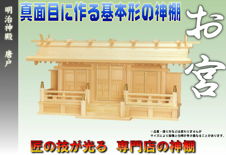 f:id:omakase_factory:20150926125413j:plain