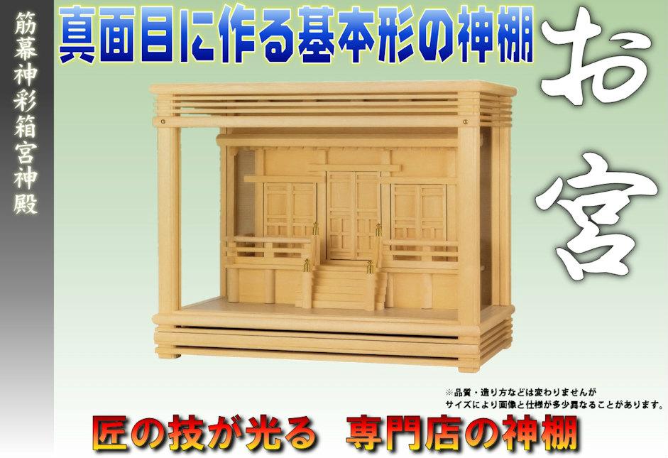 f:id:omakase_factory:20151002090148j:plain