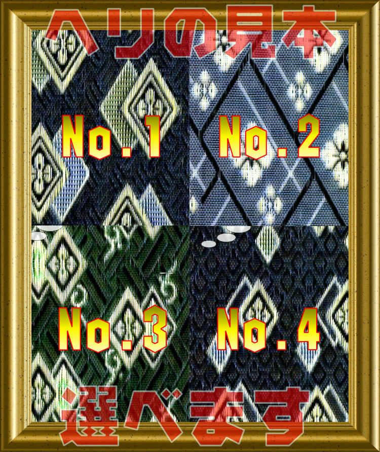 f:id:omakase_factory:20151007084622j:plain