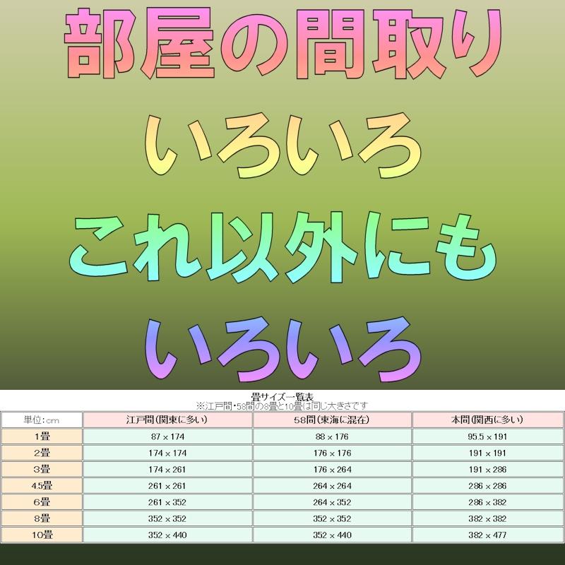 f:id:omakase_factory:20151021091928j:plain