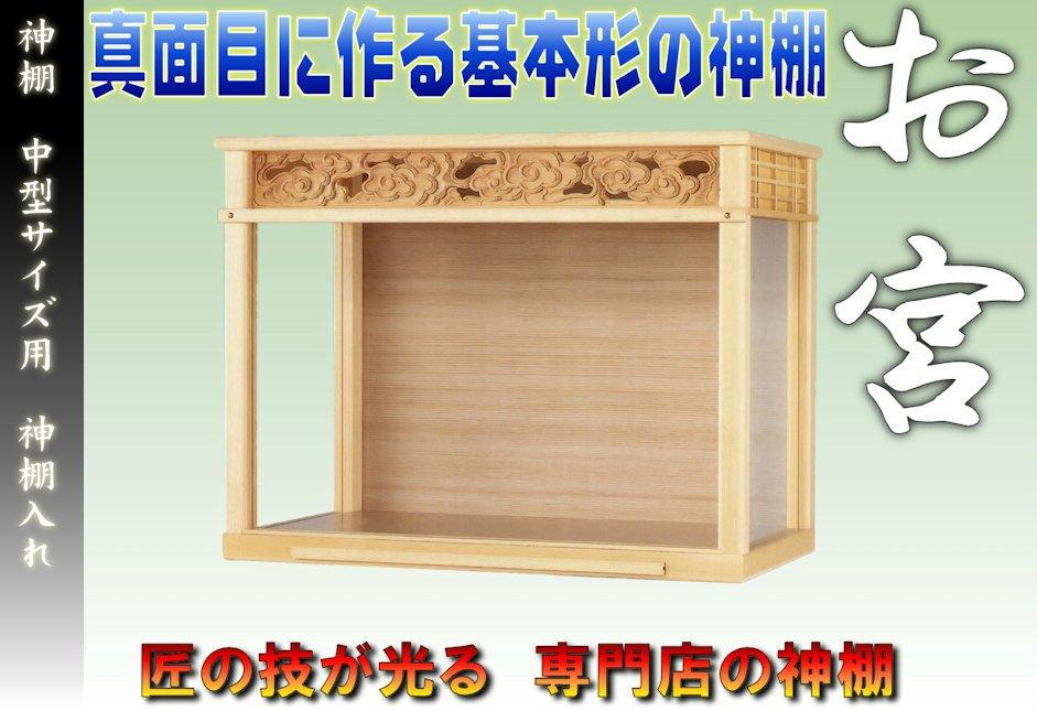 f:id:omakase_factory:20151106115100j:plain