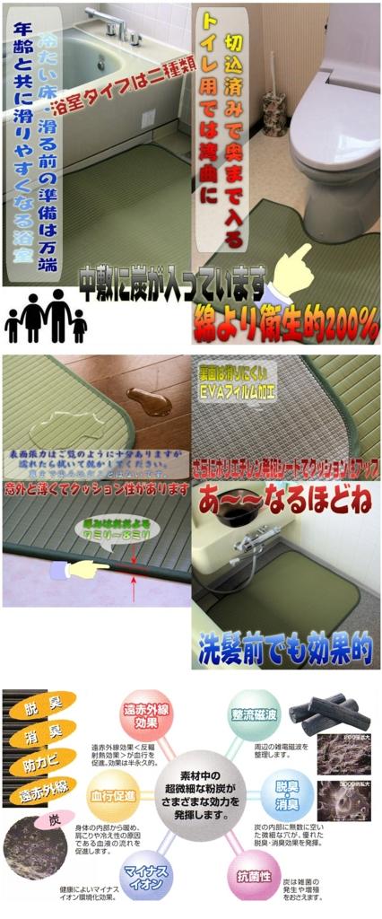 f:id:omakase_factory:20151128090812j:plain
