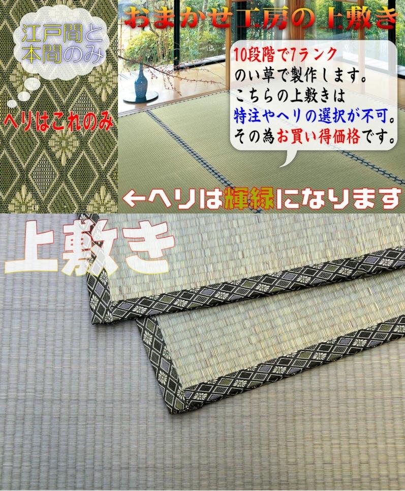f:id:omakase_factory:20151130154422j:plain